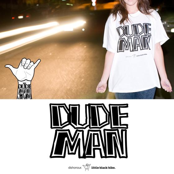 dudeman-facebook
